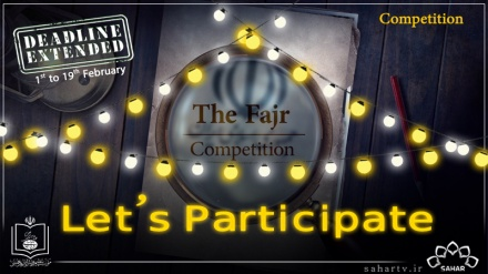 The Fajr-International Book-Reading Contest/ DeadLine Extended !!!