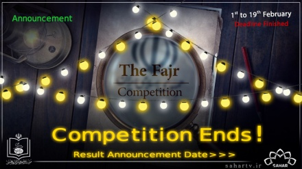 The Fajr-International Contest/ Raffle Draw Date