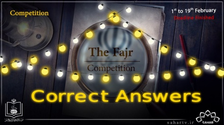 Correct Answers /Successful Participants/ Raffle Draw  Videos