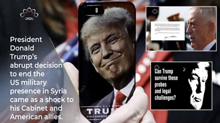 We The People/ Trump's Syria Pullout
