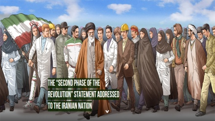 "The ""Second Phase of the Revolution"" Statement addressed to the Iranian nation"