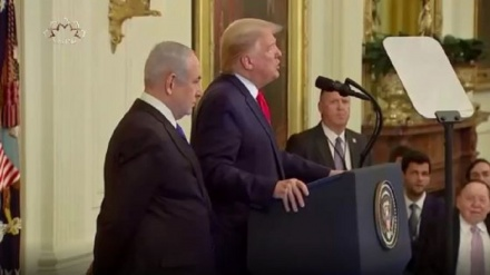 We The People - Gift of Century for Israel