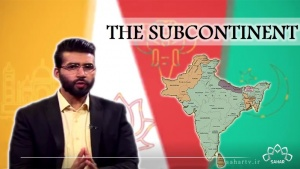 The Subcontinent - weekly show