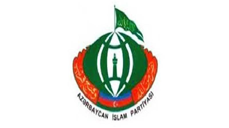 Azərbaycan İslam Partiyası