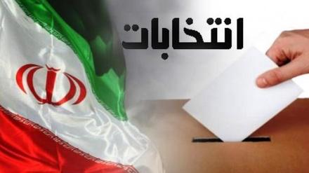 ایران کے تیرہویں صدارتی انتخابات کے حوالے سے خصوصی پروگرام-7