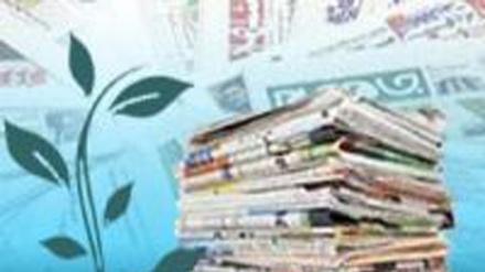 ریڈیو تہران کا اخبارات کے جائزے پرمبنی پروگرام - آئینہ صحافت
