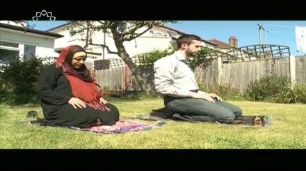 اسلام کی جانب میرا سفر