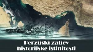 Perzijski zaljev historijske istinitosti