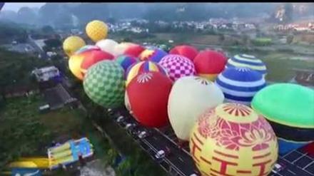 Çində hava şarları yarışları