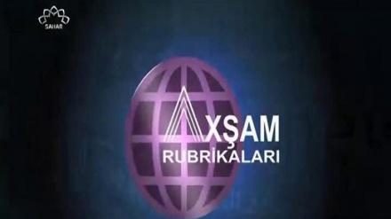 XƏBƏRLƏR    11-08-2020 - 02    -     AXŞAM RUBRİKALARI