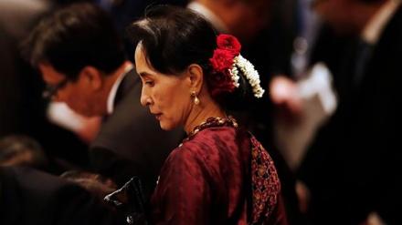 Medijsko viđenje svjedočenja Aung San Suu Kyi u Haagu