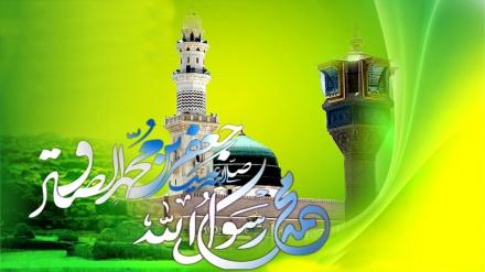 ساڵەهاتی لە دایکبوونی پێغەمبەری نازداری ئیسلام (د.خ) پیرۆز بێت