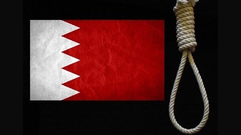 آل خلیفہ نے حکومت مخالف نوجوانوں کو سزائے موت سنائی