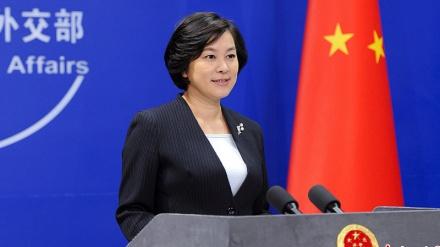 ایران، چین کا دوست ملک ہے: چینی وزارت خارجہ