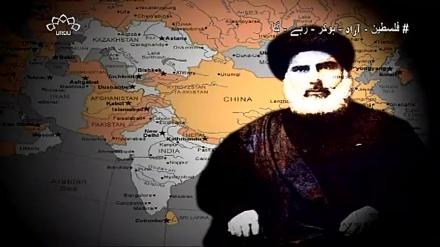 تقریب مذاہب اسلامیہ کی عظیم شخصیات - سید عبدالحسین شرف الدین