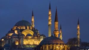 اسلامی تہذیب