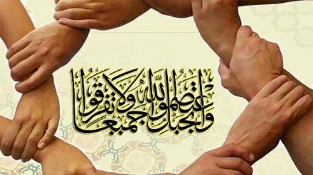 ہفتۂ وحدت اسلامی کی مناسبت سے خصوصی پروگرام-5