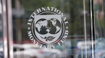 Beynəlxalq Valyuta Fondu Türkiyəyə xəbərdarlıq etdi