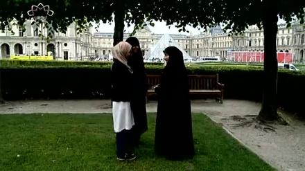 ڈاکومینٹری پروگرام - حجاب ہرجگہ اور ہرمقام پر