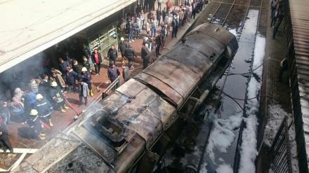 مصر کے ریلوے اسٹیشن پر بھیانک آتشزدگی ۔ ویڈیو