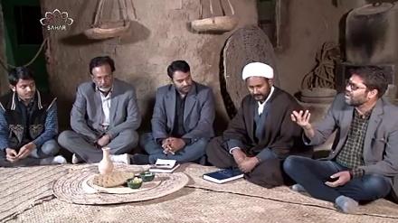 حدیث دل | شہادت حضرت زہرا ( س) کی مناسبت پرخصوصی پروگرام - 1