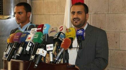 Jemenski pokret ponudio inicijativu za okončanje rata