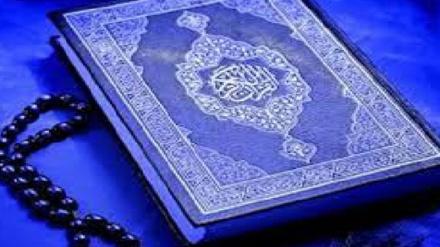 QURAN OXUYAQ    -    17-02-2020  -  Dini mütəxəssislər bu proqramda sizin islam təlimləri və əsasları barəsindəki suallarınızı cavablandırır və şübhələrinizə aydınlıq gətirirlər.