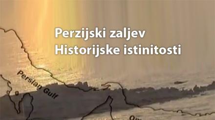 Perzijski zaljev: Historijske istinitosti