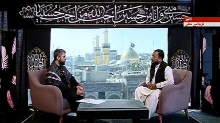 حسین نورہدایت وسفینة النجاة / کربلای معلی سے خصوصی لائیو پروگرام-13