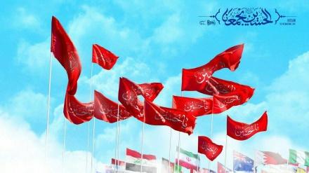 عالم بشر کا نقطۂ اتحاد، حسین (ع)! ۔ ویڈیو