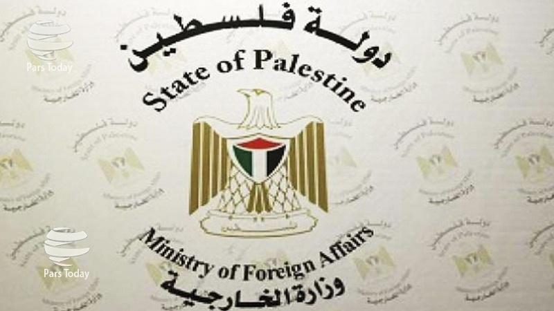 عالمی برادری اپنی ذمہ داریوں پر عمل کرے: وزارت خارجہ فلسطین