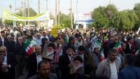 İranın müxtəlif bölgələrində iğtişaşçılara nifrət yürüşləri keçirilib