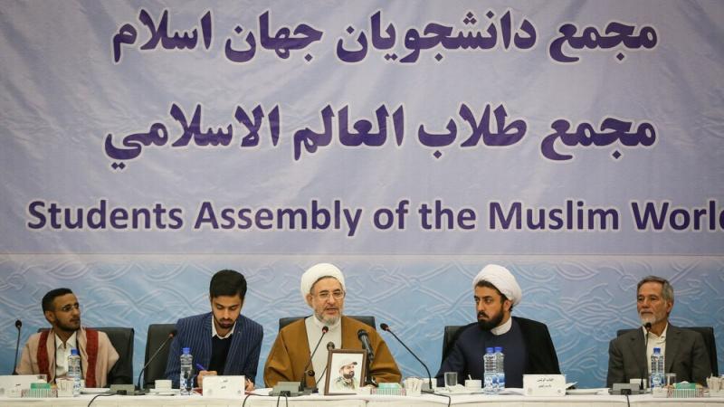 تہران میں عالم اسلام کے طلباء یونین کا اجلاس
