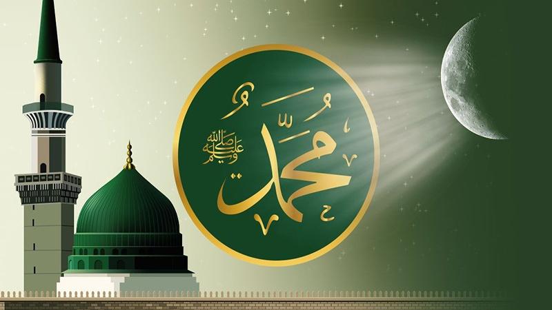 جشن عید میلاد النبی (ص) مبارک ہو