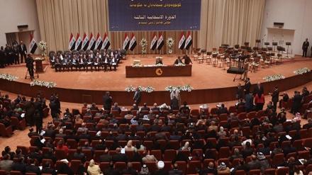 عراق کے پارلیمانی انتخابات کے حوالے سے پروگرام