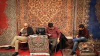 Sajam ručno tkanih tepiha - Isfahan