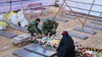 Ispraćaj hadži Kasima i Ebu-Mehdija u  Kerman