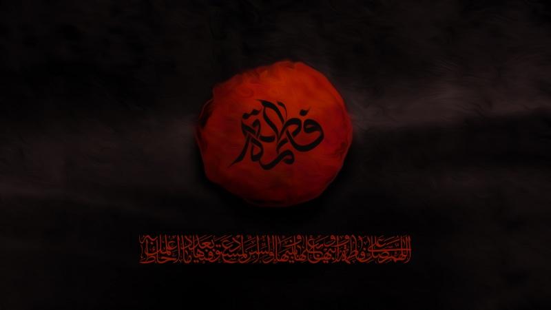 Həzrət Fatimeyi-Zəhranın(s.ə) şəhadətinin ildönümü münasibətilə başsağlığı veririk