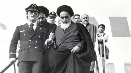 امام خمینی کی ایران آمد، اہم تاریخی واقعہ