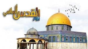 القدس بین الاقوامی کانفرنس سے استقامتی محاذ کے ممتاز رہنماؤں کا خطاب 2020