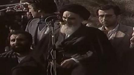 حضرت امام خمینی (رح) کی آفاقی شخصیت - خصوصی رپورٹ
