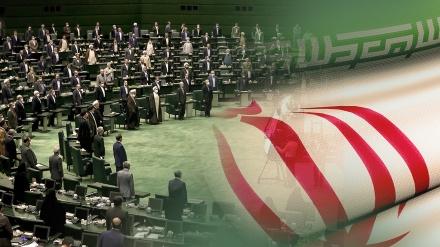 11. saziv Parlamenta IR Iran počeo s radom