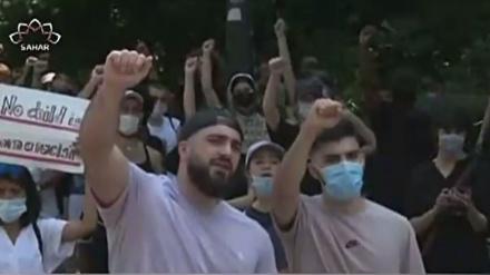 امریکا میں نسل پرستی کے خلاف مظاہرے
