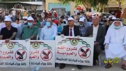 صیہونی حکومت کی توسیع پسندی، فلسطینیوں کا احتجاج - خصوصی رپورٹ