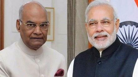 ہندوستان: یوم جمہوریہ کے موقع پر صدر اور وزیر اعظم کے پیغامات، سکیورٹی سخت