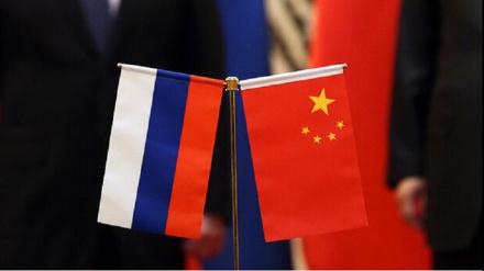 Çin və Rusiya BMT-nin Sriyaya qarşı qətnaməsinə veto qoyublar