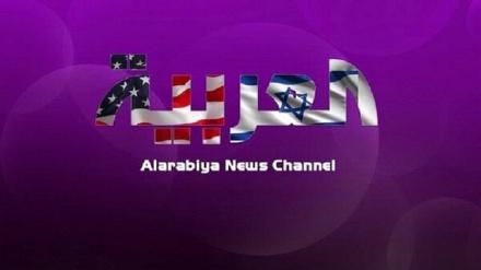 Alžir više ne želi saudijski TV kanal Al-Arabiya