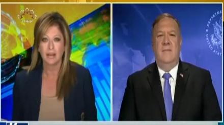ایران چین اسٹریٹجیک  سمجهوتے پر امریکا کی تشویش