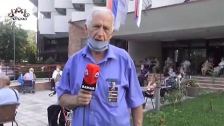 Dom penzionera u Banja Luci.