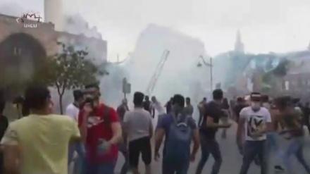 بیروت میں بلوے کی مذمت